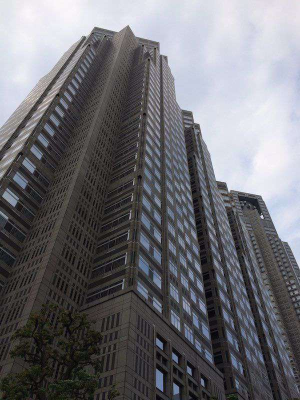The Tokyo Metropolitan Government Building from street level